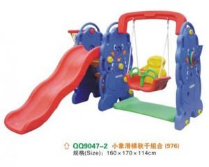 Xích đu cầu trượt con voi D317