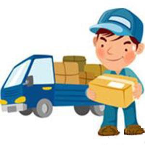 Chính sách vận chuyển hàng